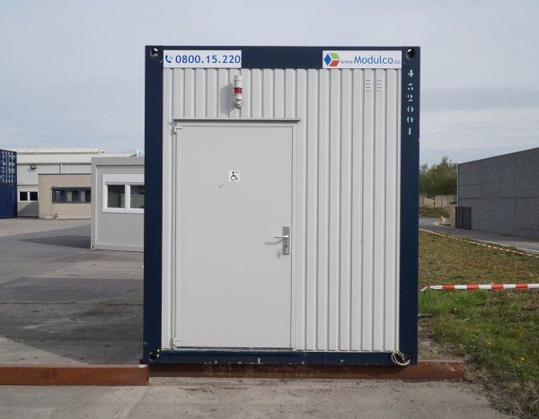 (WC33PMR) 300 cm x 300 cm