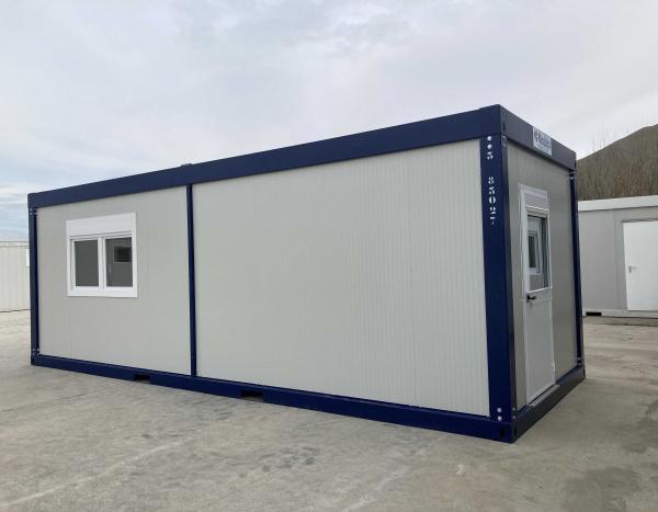 (L83)  800 cm x 300 cm Premium
