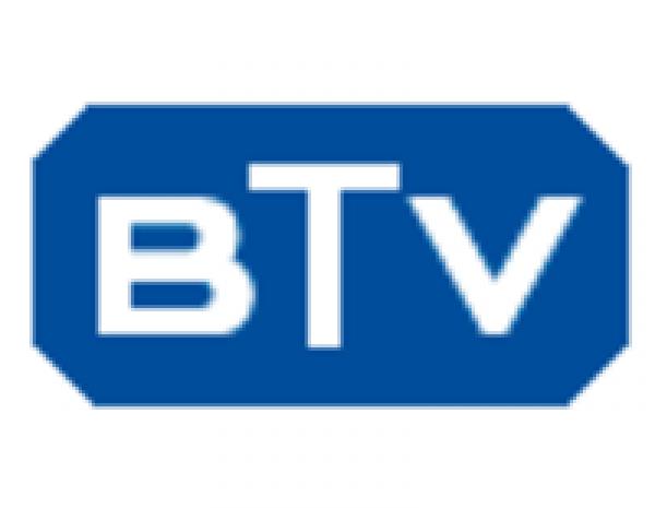 Certificat de conformité électrique par BTV
